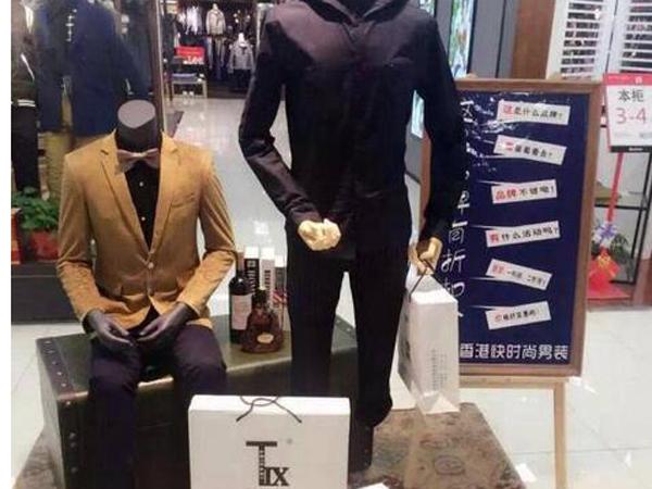 TIX品牌终端店形象展示