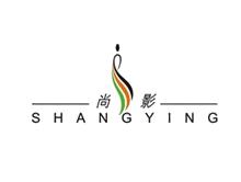 尚影SHANGYING