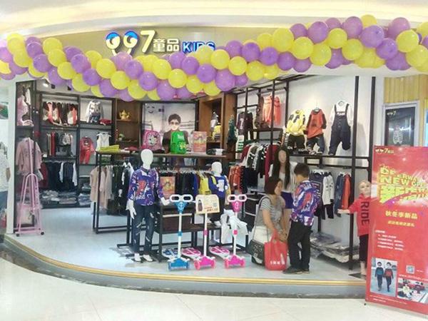 007童品童装终端形象展示品牌旗舰店店面