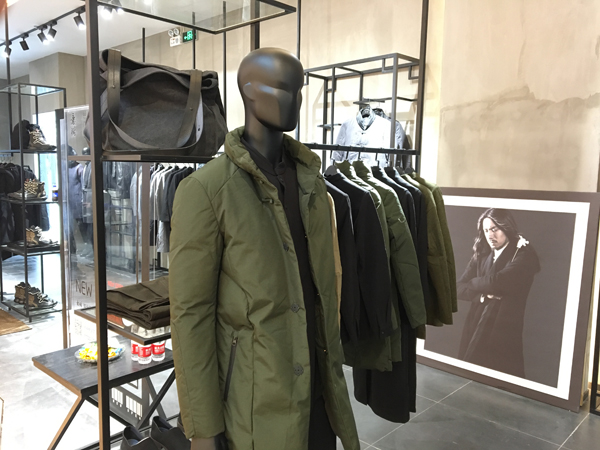意树中国风男装店铺图