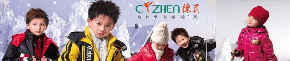 陈真chen zhen