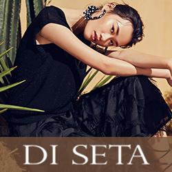 玳莎 DI SETA 女装诚邀您的加盟!