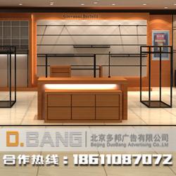 多邦公司专业展览展示设计构建