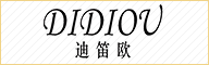 杭州迪笛歐服飾有限公司