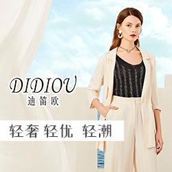 迪笛欧 知性女人,品味时尚生活