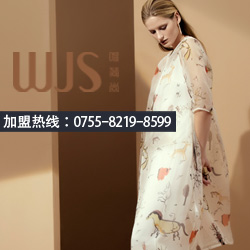 唯简尚WJS-您身边的时尚生活馆!