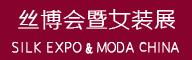 杭州市丝绸女装展览有限公司