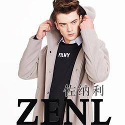 ZENL佐纳利风尚男装 做风度男人