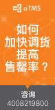 上海先烁信息科技有限公司