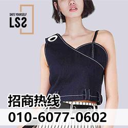 零时尚时尚买手店品牌女装诚邀您的加盟!