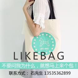 LIKEBAG來個包品牌、个体、OEM等多方位多维度合作项目