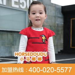 小马嘟嘟10年品质 专注0-12岁的中国新生代婴童市场