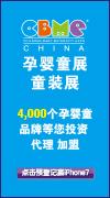 亿百媒会展(上海)澳门金沙网上赌场