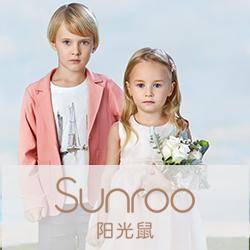 阳光鼠SUNROO中高端婴幼童装诚邀加盟代理商!
