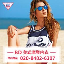 BD正寻求优质合作伙伴