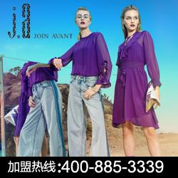 中国摩登风尚女装品牌—衣讯E.XUN