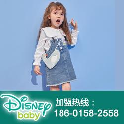 Disneybaby迪士尼寶寶童裝誠邀您的加盟!