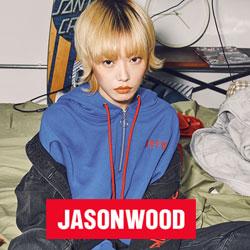 新国潮JASONWOOD坚持我的诚邀加盟商