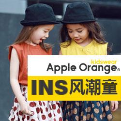 Apple Orange Ins风潮童童装诚邀加盟代理商!