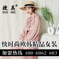 搜美女装  O2O+服装智能零售新模式!