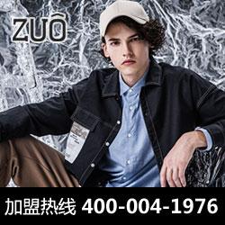 ZUO風尚男裝讓年輕的男士在崇尚時尚的本性