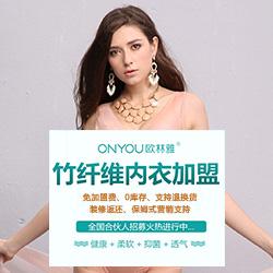 歐林雅品牌,跨維300新模式直招合伙人