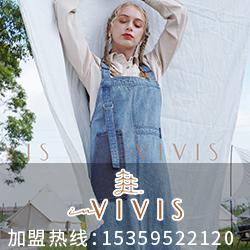 VIVIS薇薇希遇见美好的你