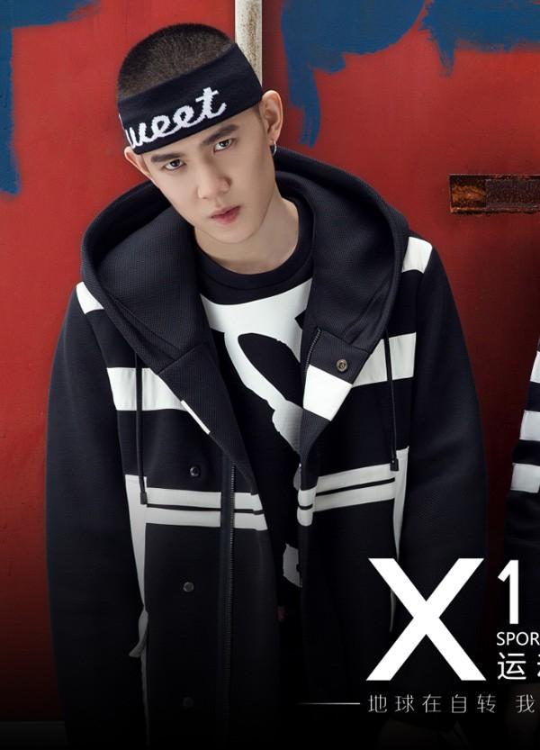 X132休闲男装品牌 打造轻熟男至IN型搭