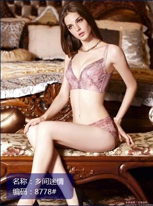 靓景时尚内衣品牌 让女人更爱自己