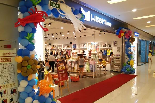 威斯米童装全新店铺形象新鲜出炉 创意色彩带你玩转童趣