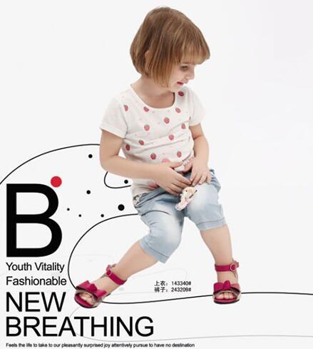 小熊B琪童装加盟分享,教你如何选择童装加盟品牌