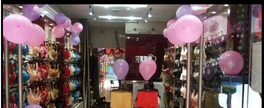 完美宣言内衣加盟 完美宣言重庆永川店盛大开业
