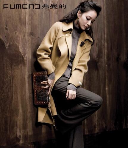 弗曼的女装秋冬新品 体验明星般的时尚待遇