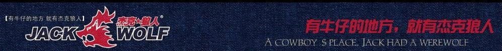 商城服装公司