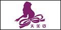 广州市美莱服饰有限公司