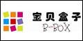 上海宝贝盒子有限公司