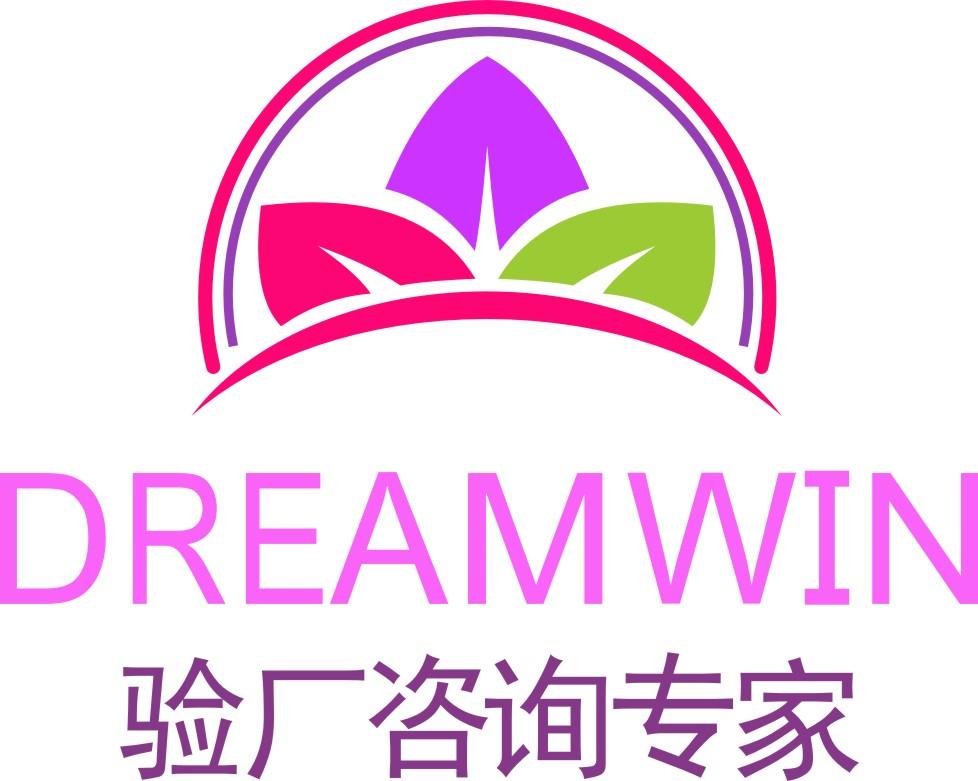 上海敬盈企业管理咨询有限公司