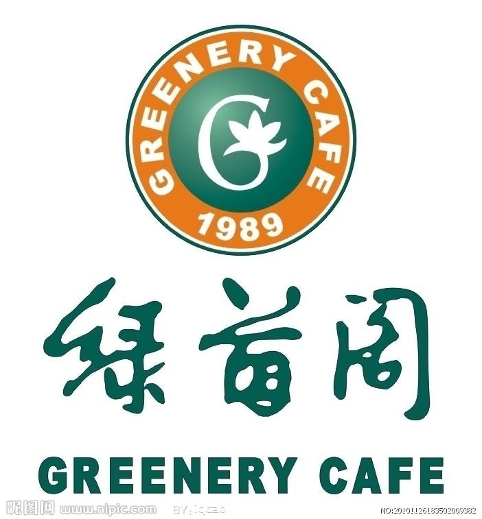 北京市绿茵阁体育有限公司