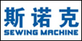 台州斯诺克电子科技有限公司(重复)