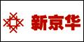 深圳市新京华布料市场