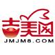 广州市吉美网络科技有限公司
