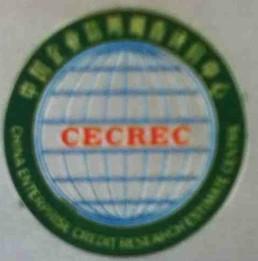 新疆川造塑料科技有限公司