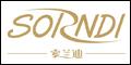 厦门卓轩贸易有限公司