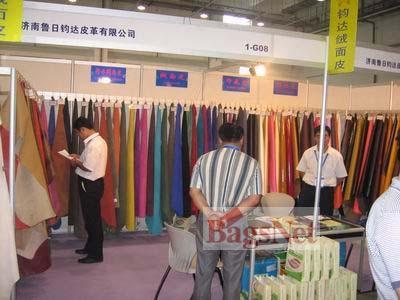 广州力通展览有限公司