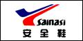 深圳市赛纳斯鞋业有限公司