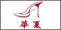 成都华夏信息技术培训学校