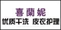 北京布朗斯技术服务有限公司