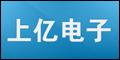 东莞万江上亿电子厂
