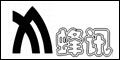 上海蜂讯商务资讯有限公司