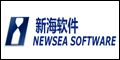 新海科技开发有限公司
